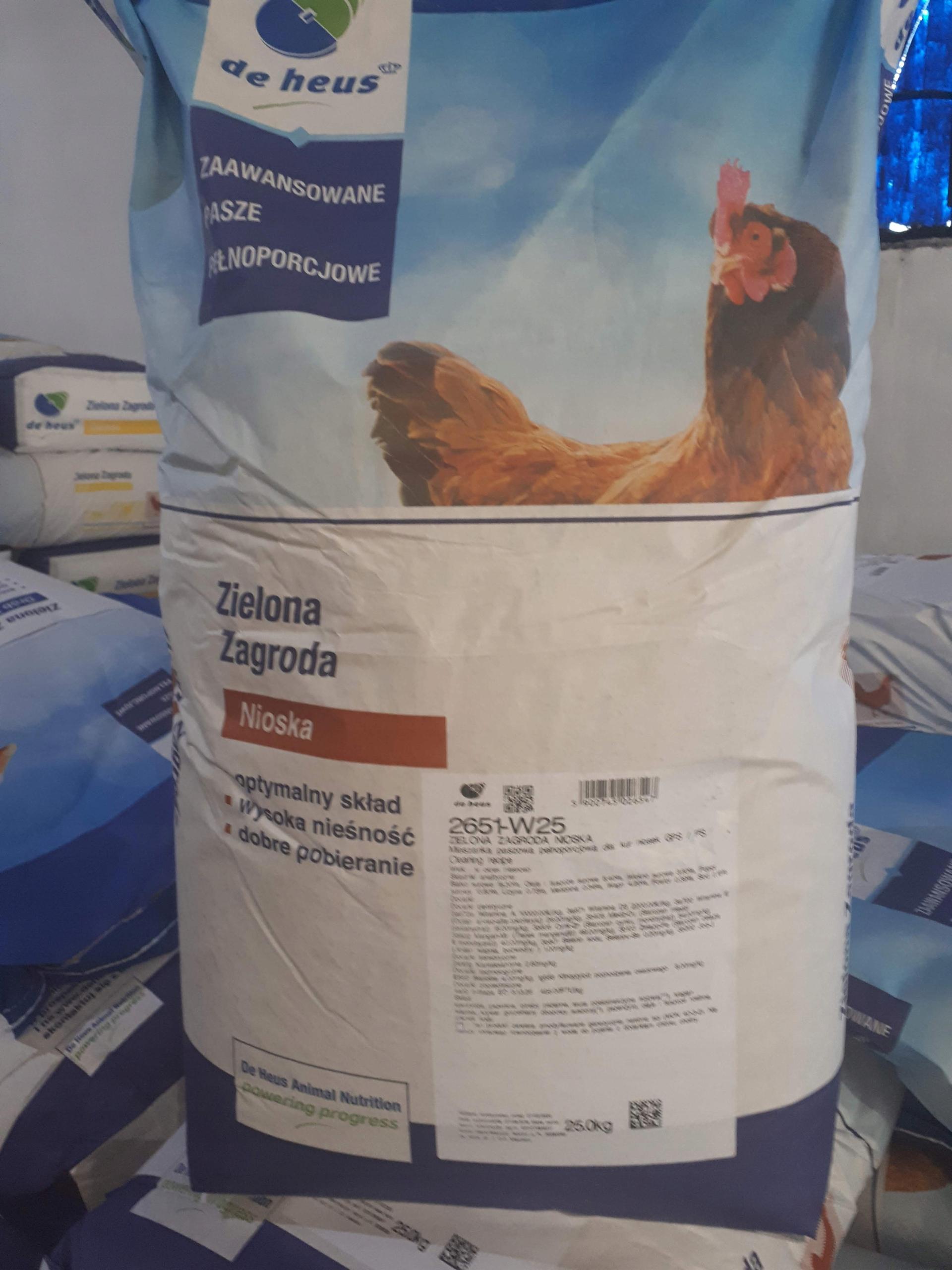 Корм для кур-несушек 25 кг дехеус GRANULAT