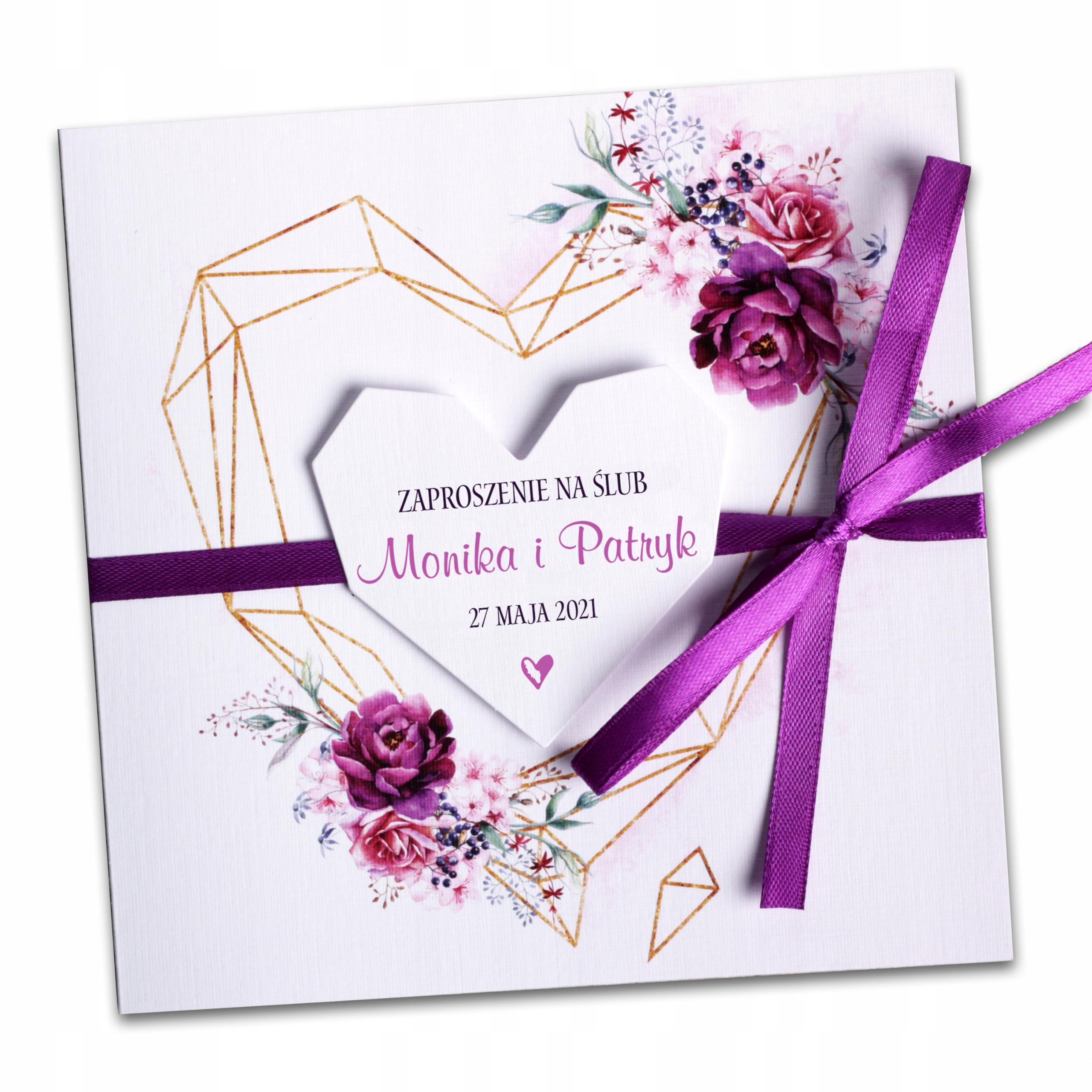 Свадебные приглашения для геометрической свадьбы БОХО-СЕРДЦЕ