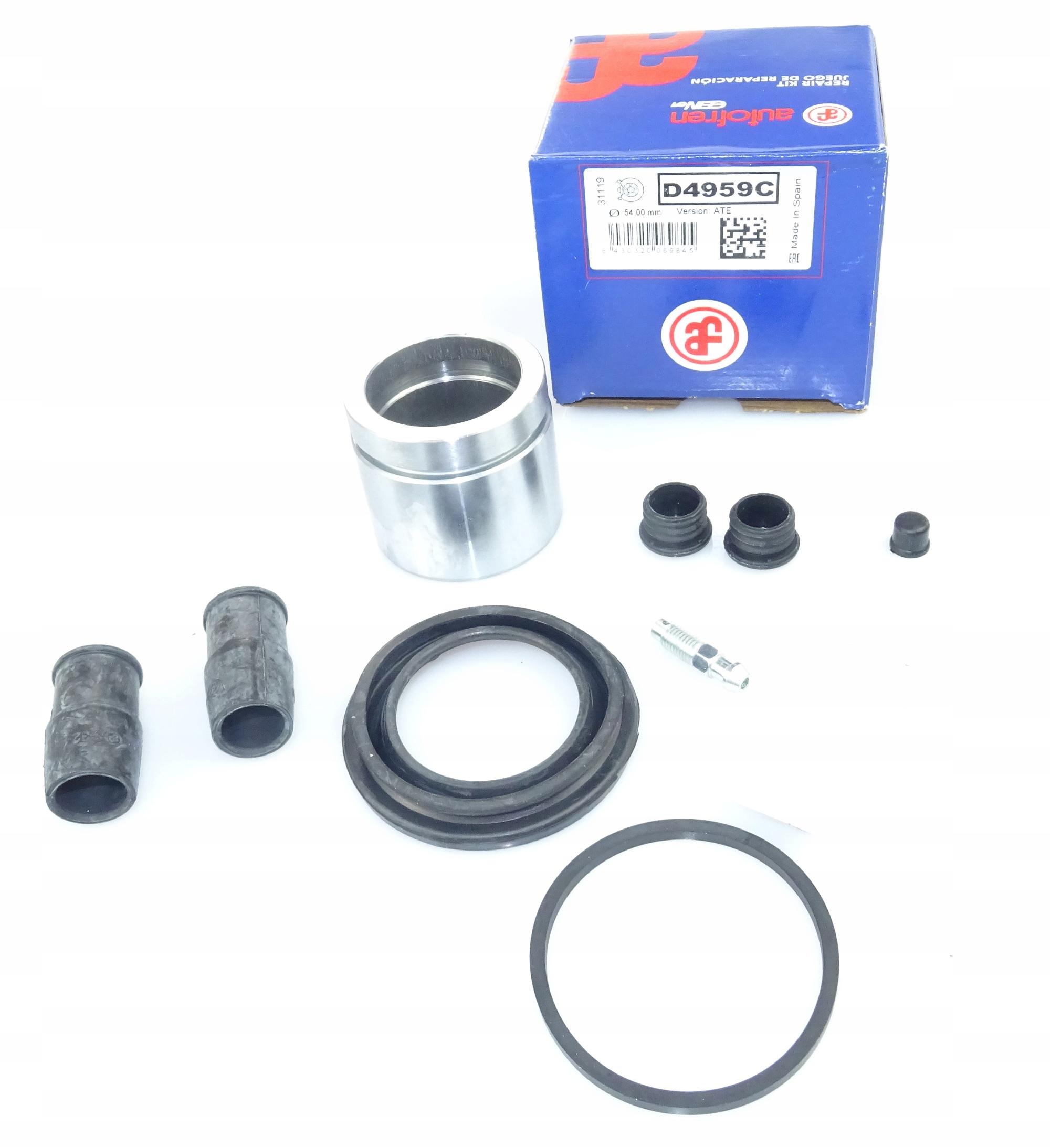 комплект ремонтный тормозного поршень резинки bmw e36 e46