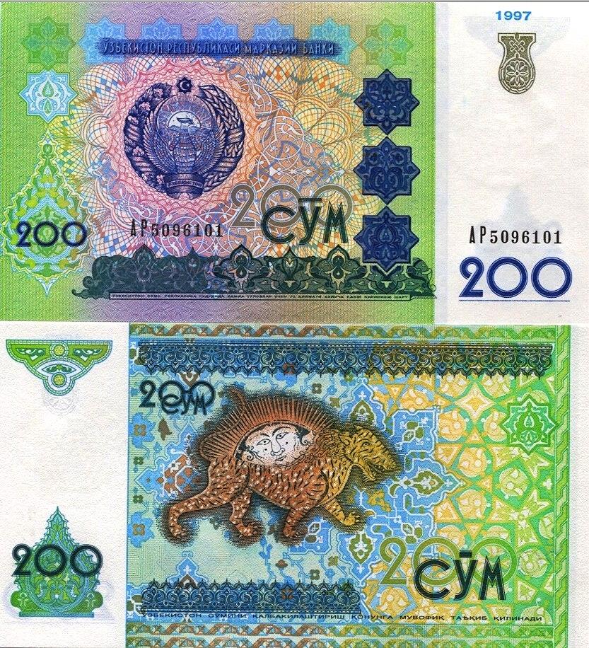 # УЗБЕКИСТАН - 200 СУМ - 1999 - Р-80 - UNC