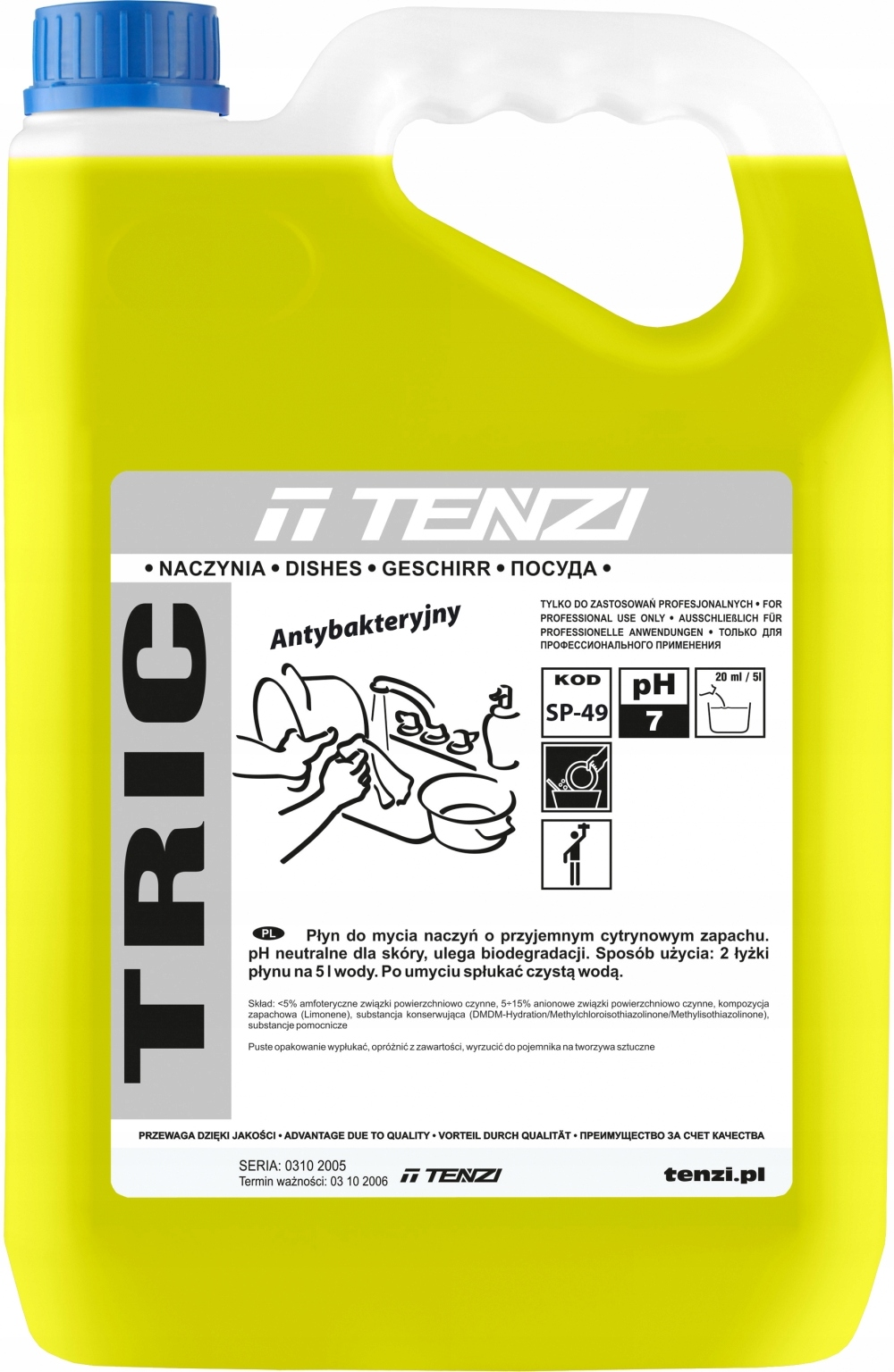 ТЕНЗИ ТРИЦ 5L Антибактериальный DISHWASHING LIQUID