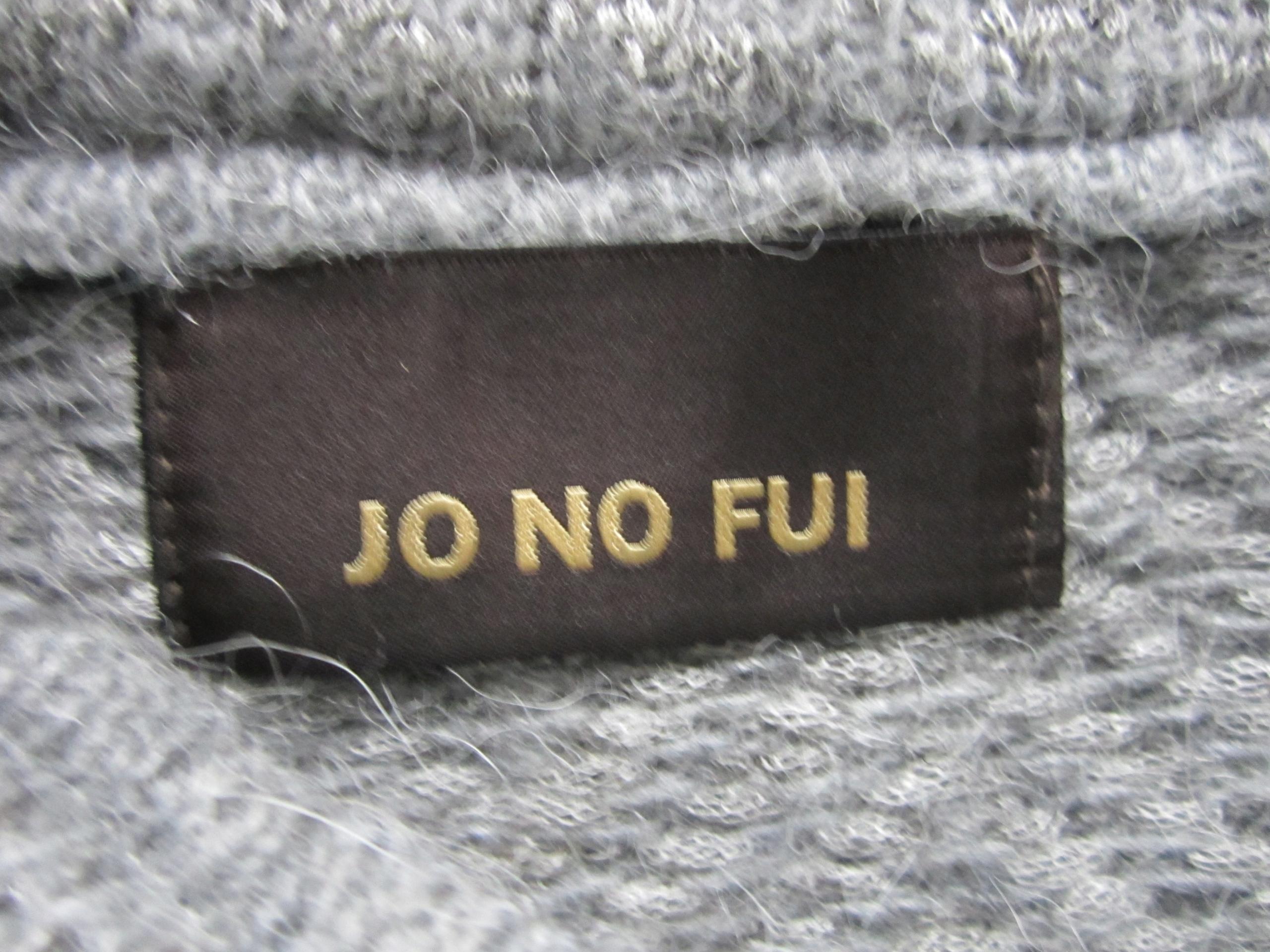 JO NO FUI_Oversize_Casual Woman Edition