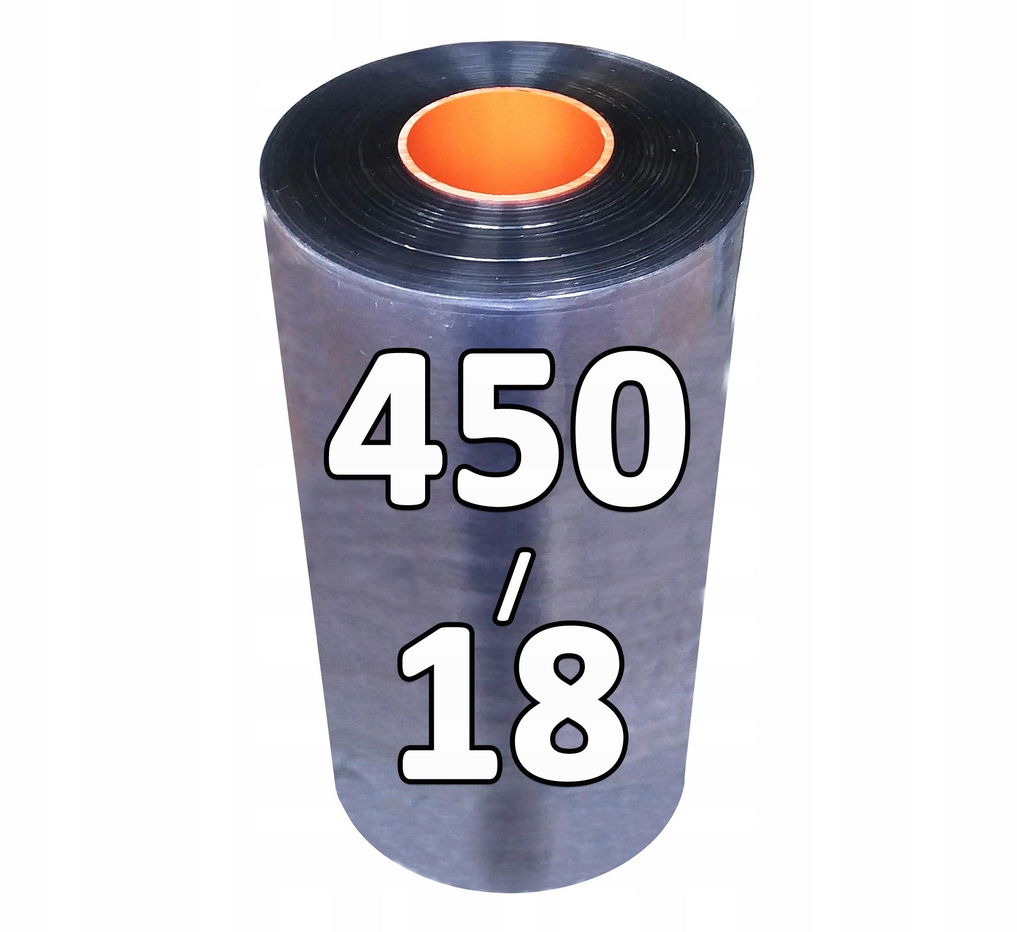 ТЕРМОУСАДОЧНАЯ ПЛЕНКА ПВХ 450мм /18 półrękaw 1 сорта