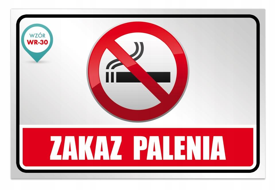 Купить электронную сигарету запрещено купить сигареты немецкие