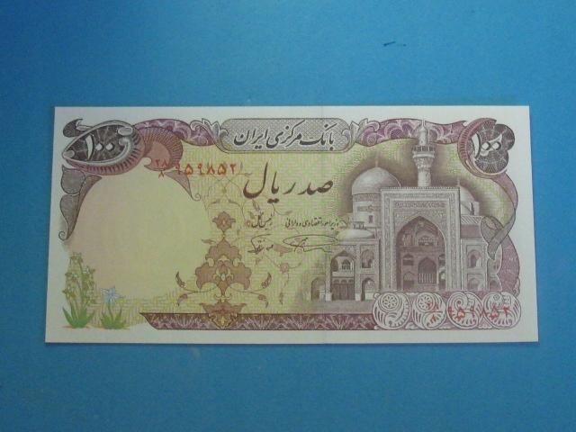 Iran Banknot 100 Rials P-135 UNC 1982 !