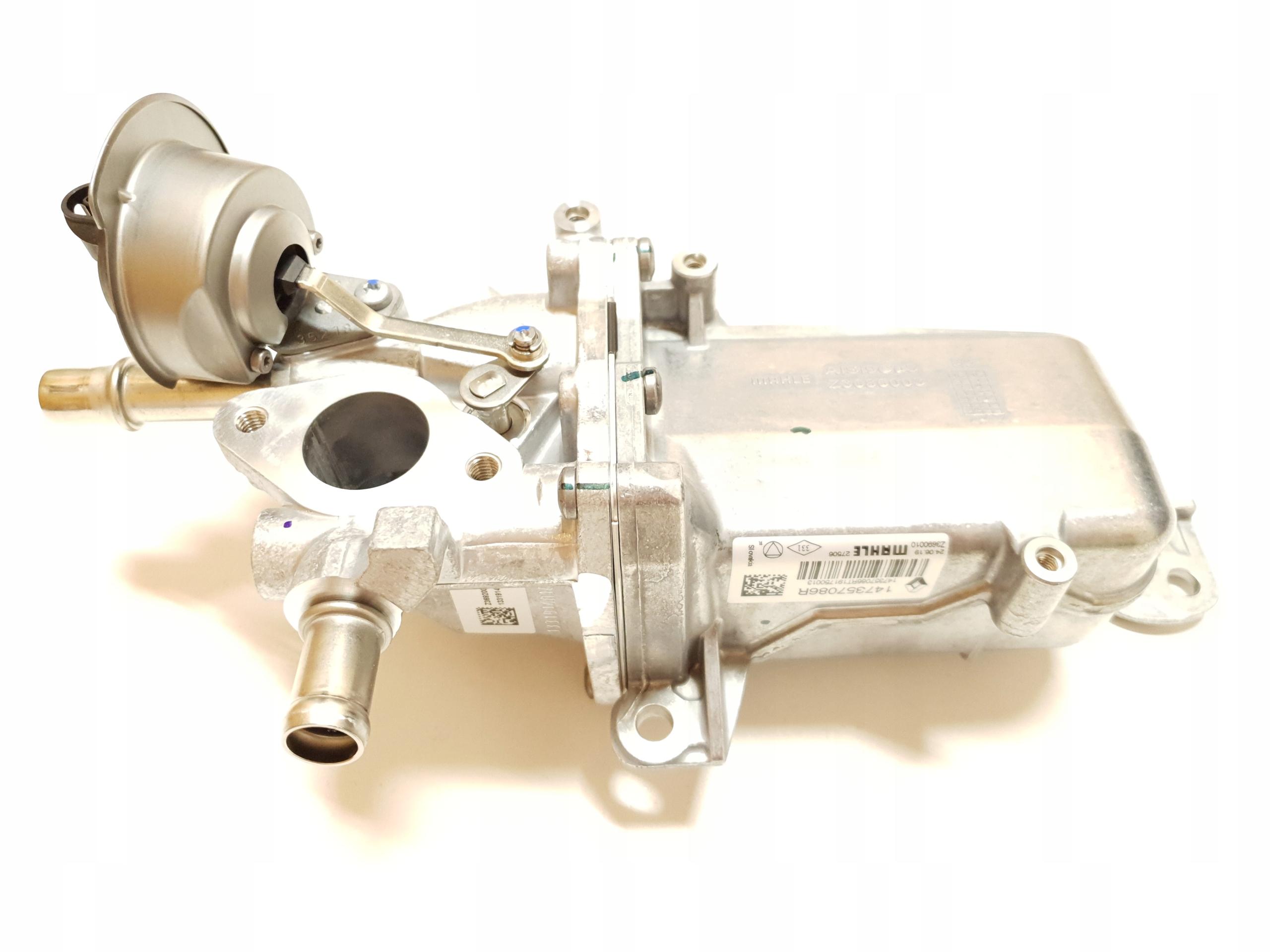 радиатор выхлопных газов системы рециркуляции ог trafic iii vivaro b 16 dci