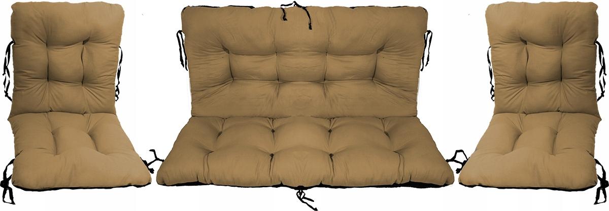 Подушки мебельные из ротанга RATTANE комплект 2 + 1 BEIGE