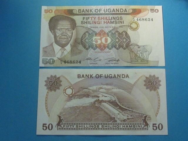 Uganda Banknot 50 Shilings 1985 UNC P-20