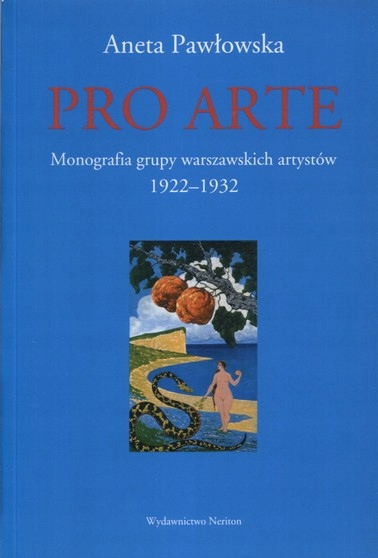 ПРО АРТЕ 1922-1932 Монография творческой группы.