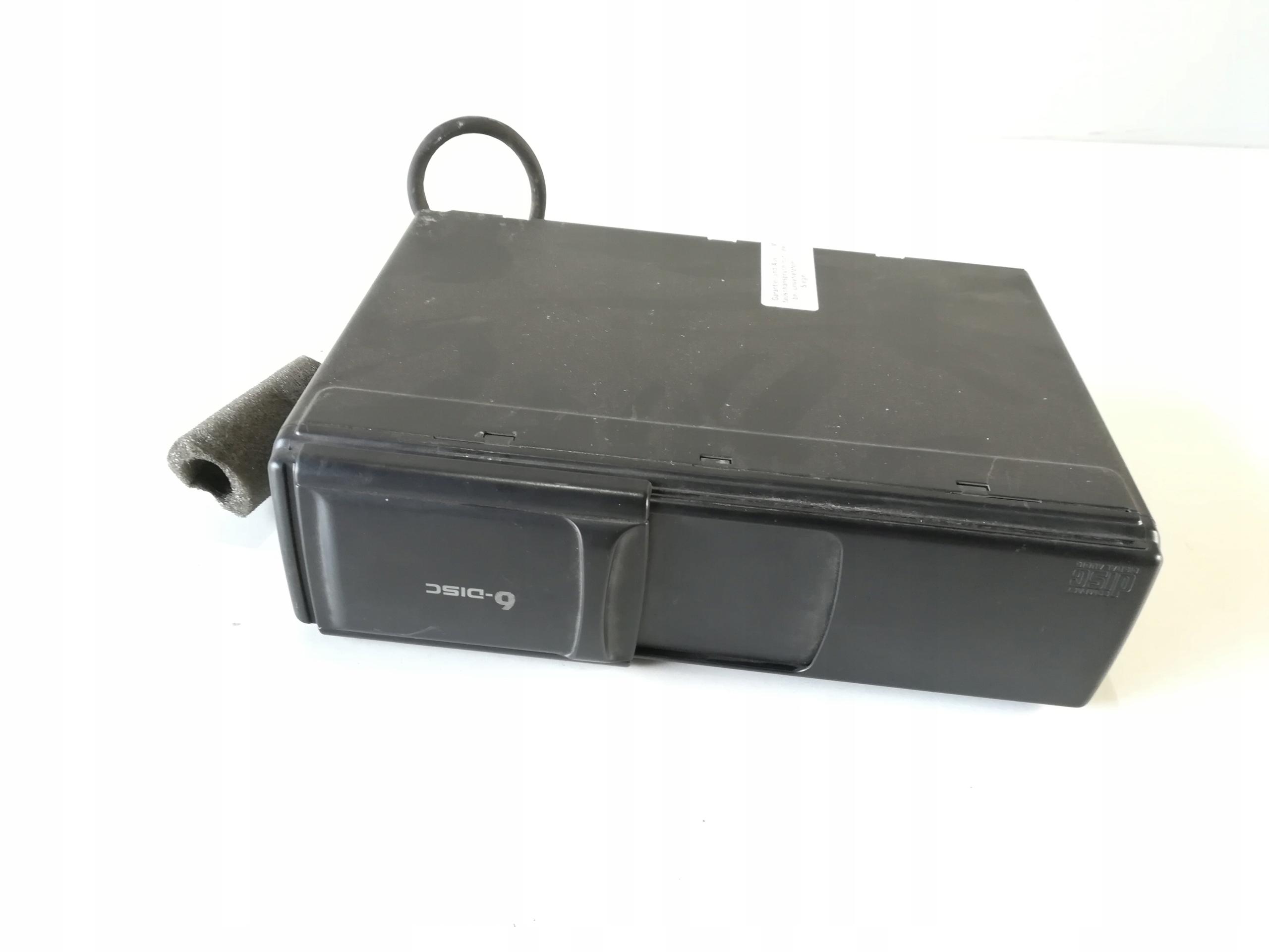 cd-чейнджер плит магазин audi a6 c5 a3 8l a4 b5