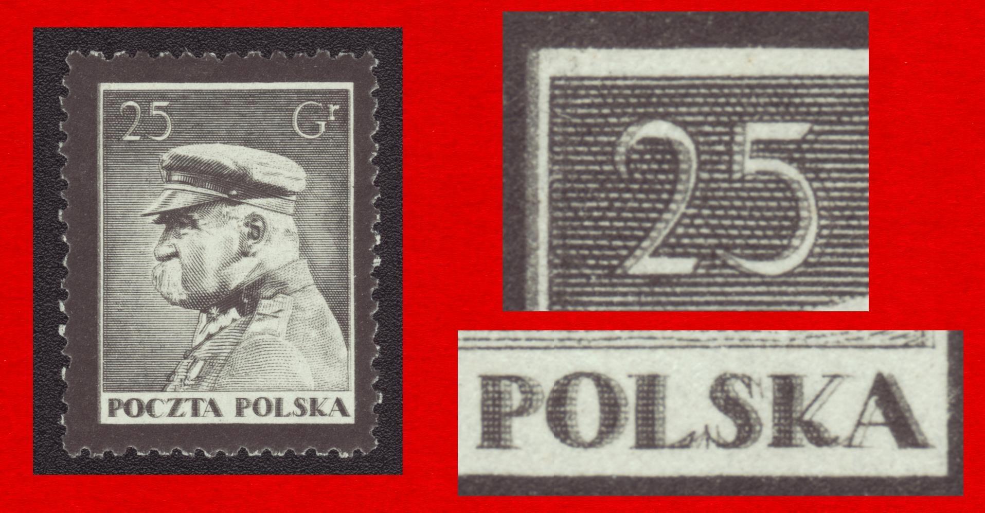 275 II Dp Piłsudski BŁĄD druk podwójny fotoatest