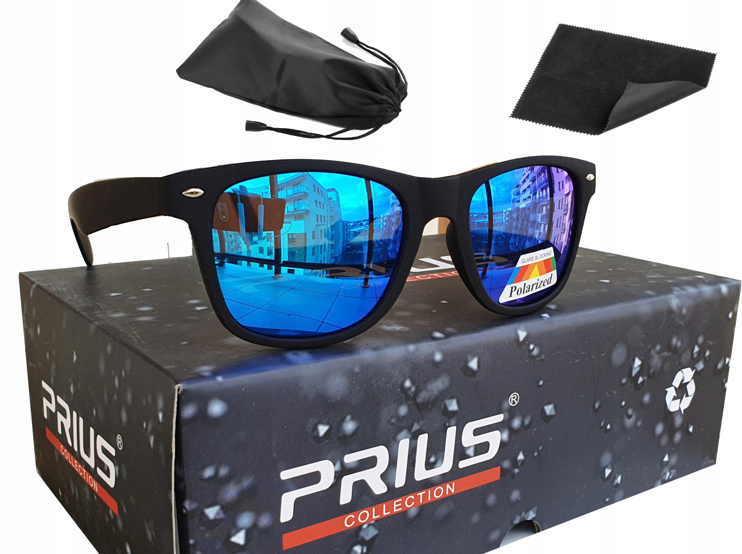 NERDY Поляризованные солнцезащитные очки UV400