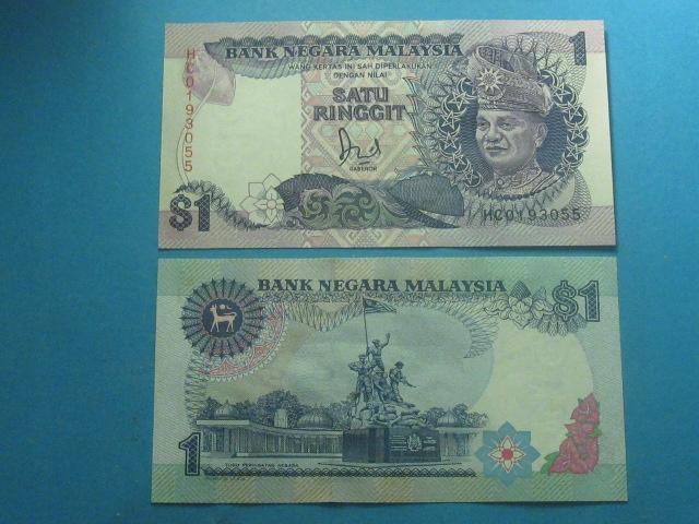 Malezja Banknot 1 Ringgit P-27b UNC 1989 !!
