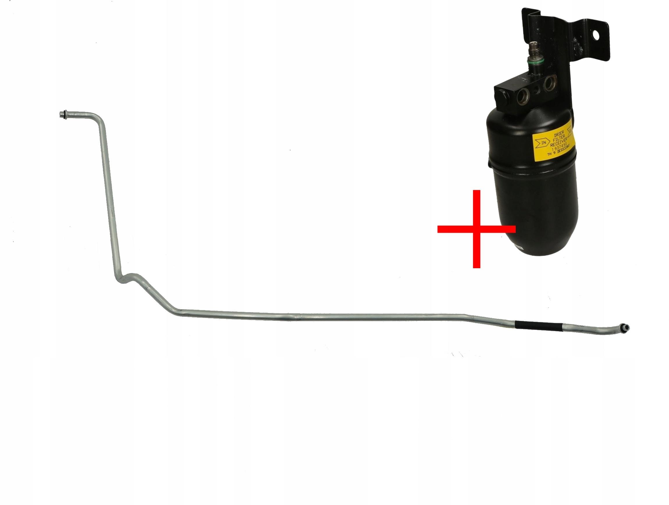 кабель кондиционирования воздуха vw sharan 95r-+osuszacz