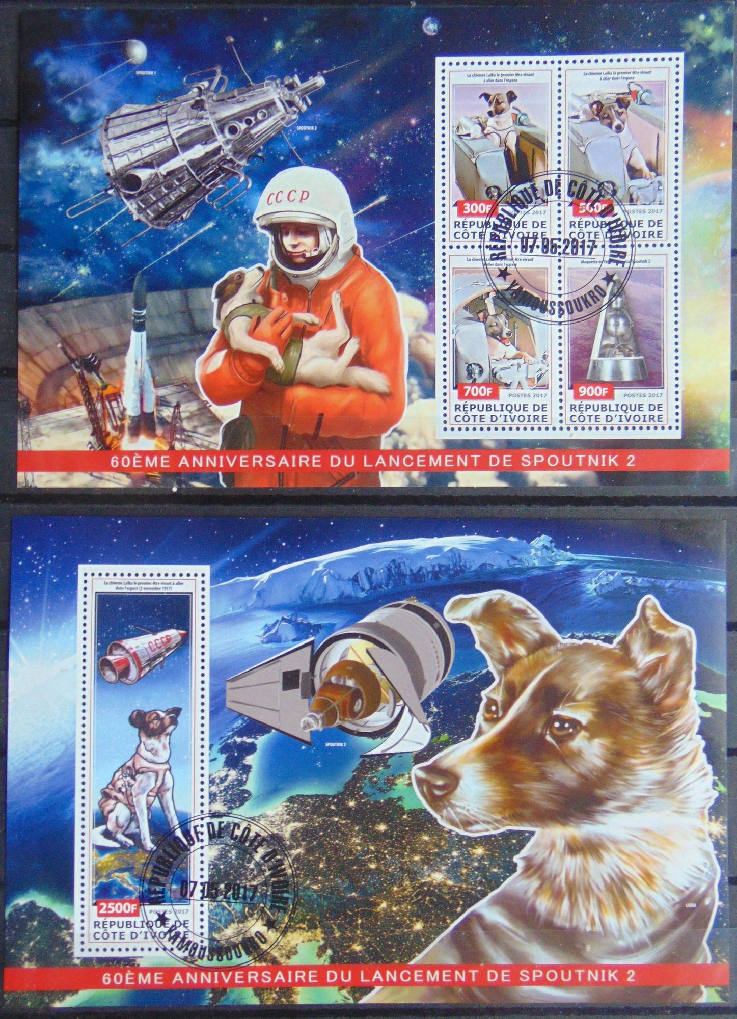 Купить Спутник-2 с собакой Лайкой космос ark+bl. #47156a-b на Otpravka - цены и фото - доставка из Польши и стран Европы в Украину.