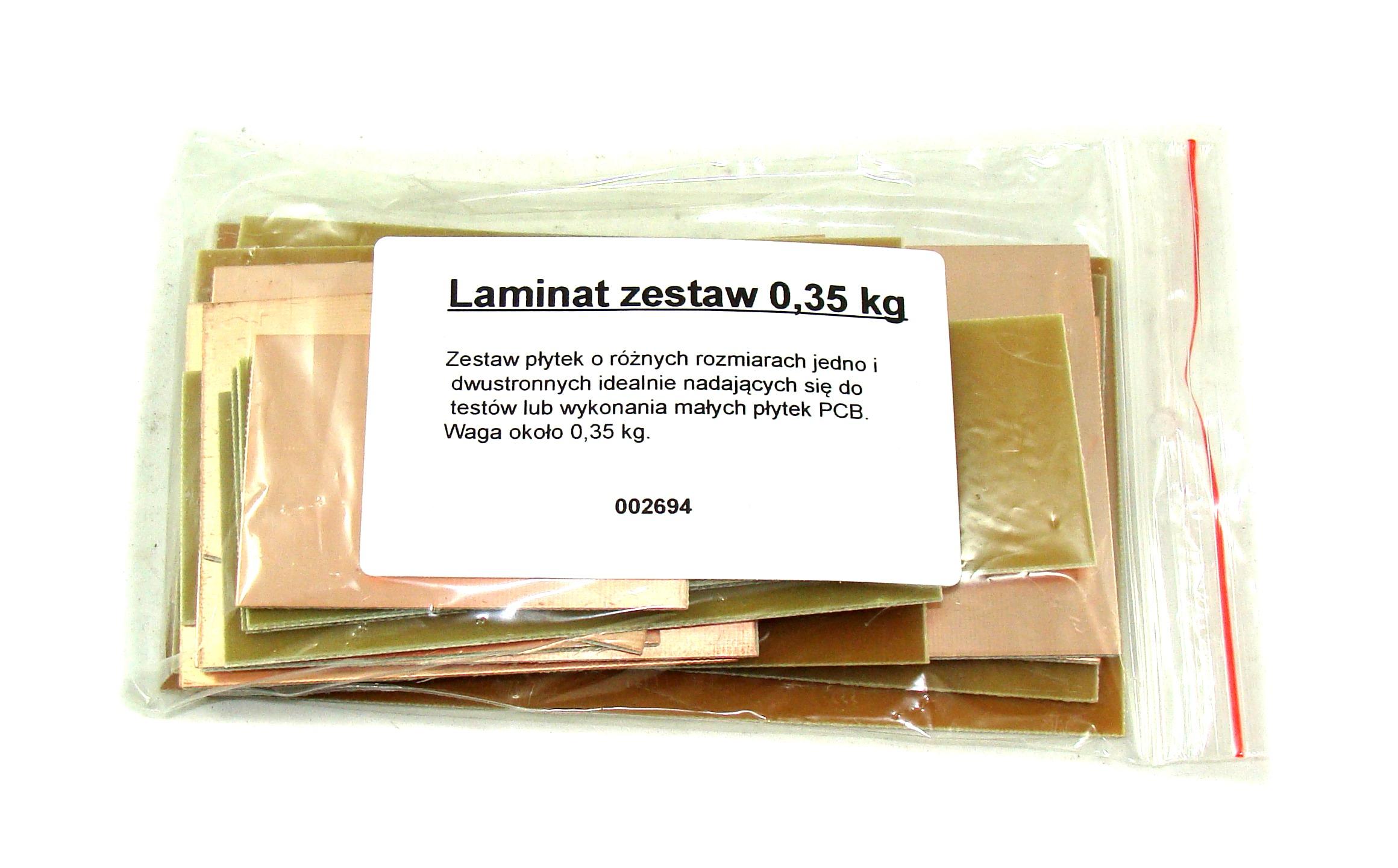 Ламинат - набор различных ПХД приблизительно 0,35 кг