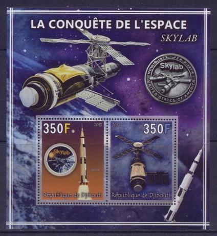 Купить Покорение космоса [15] Станция орбит. SKYLAB #DJI1337 на Otpravka - цены и фото - доставка из Польши и стран Европы в Украину.