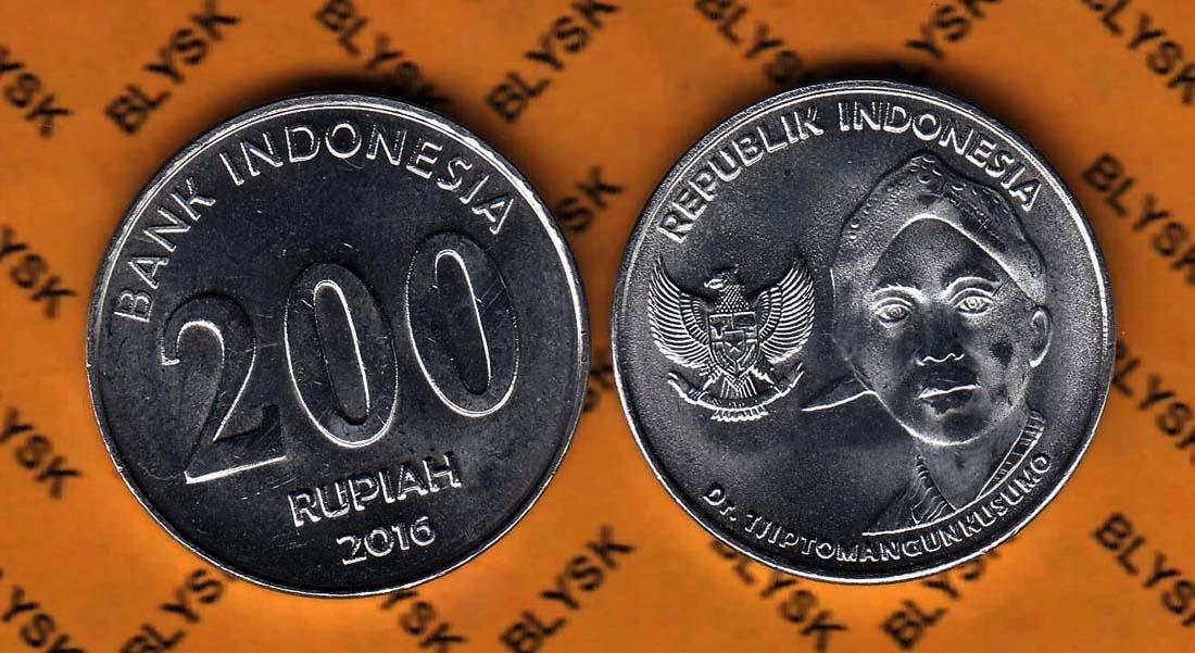 INDONEZJA /KM-72/ 200 RUPIAH 2016 r. Stan I/-I