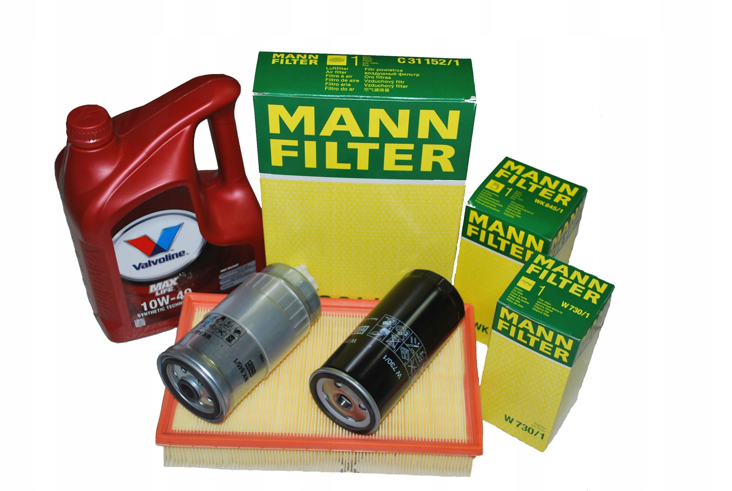 фильтры масло audi 80 b4 19tdi комплект фильтры mann