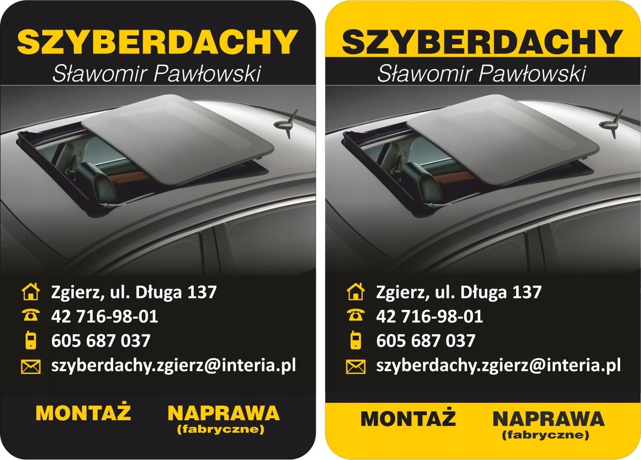 люк BMW X1 X2 X3 X5 E39 E65...