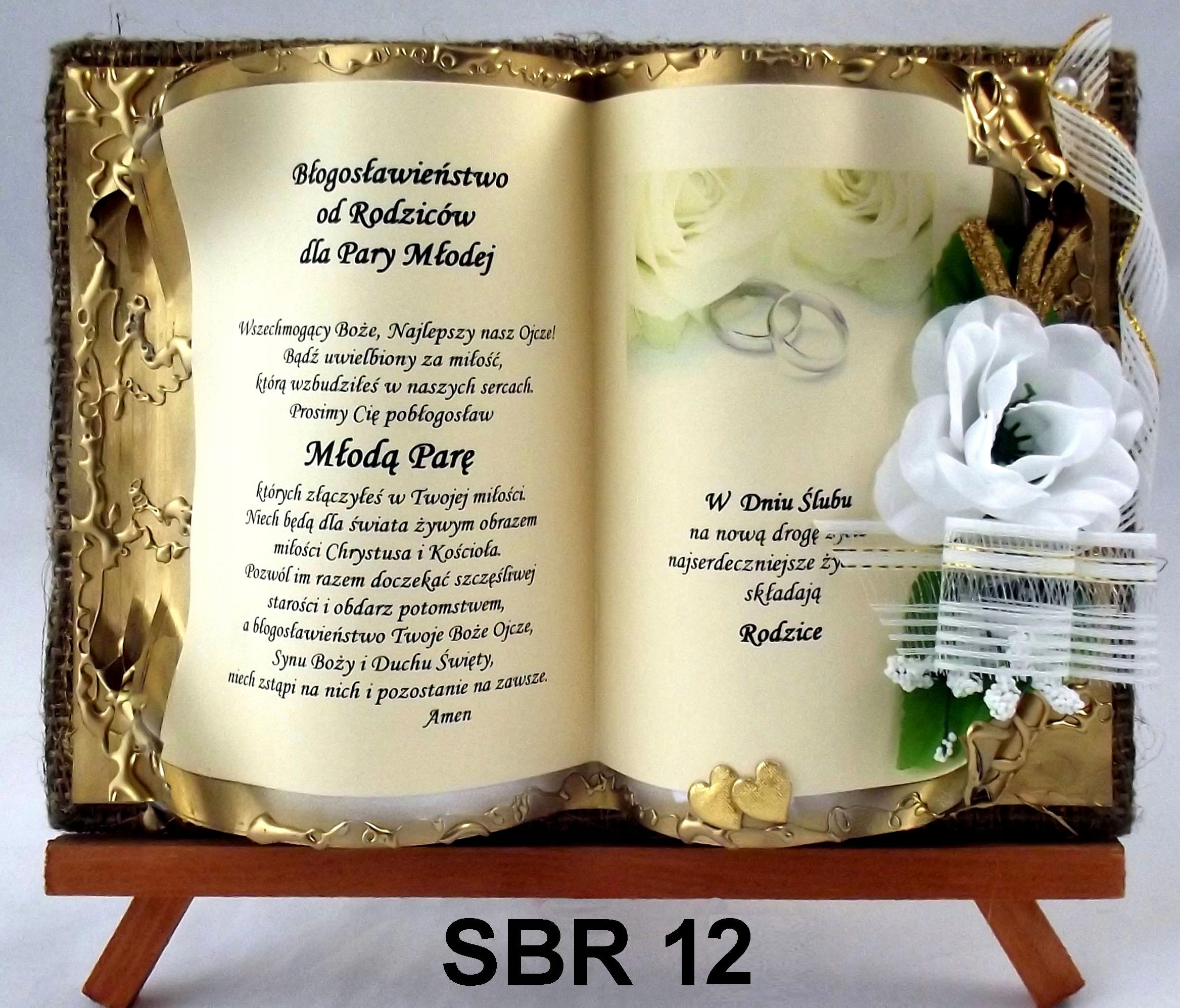 сетевой блок поздравление на свадьбу от литературных классиков понадобится функционал
