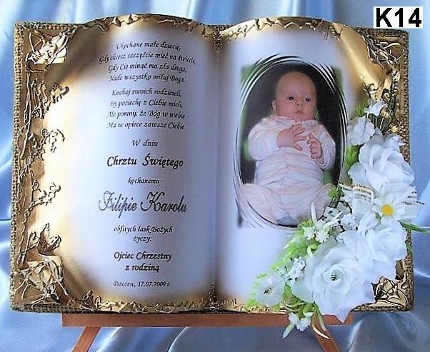 Поздравление с 1 годиком родителям от крестной мамы