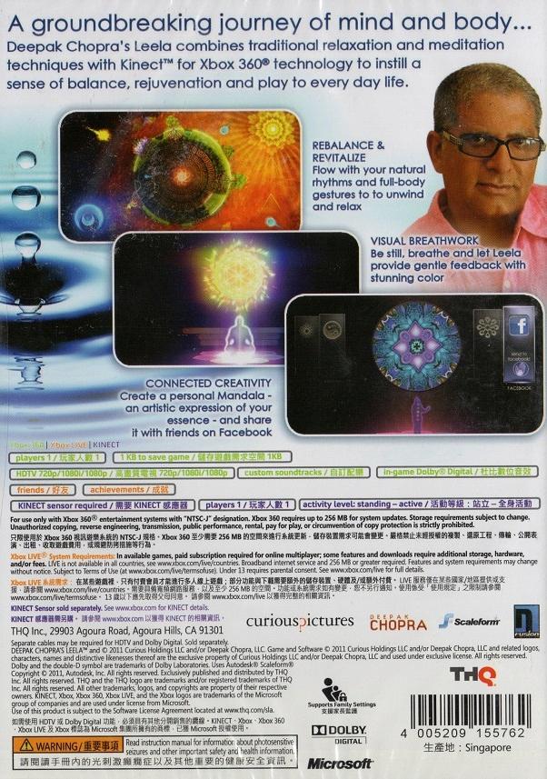 Купить Лила из Дипака Чопры body.mind.spirit.play Kinect на Otpravka - цены и фото - доставка из Польши и стран Европы в Украину.