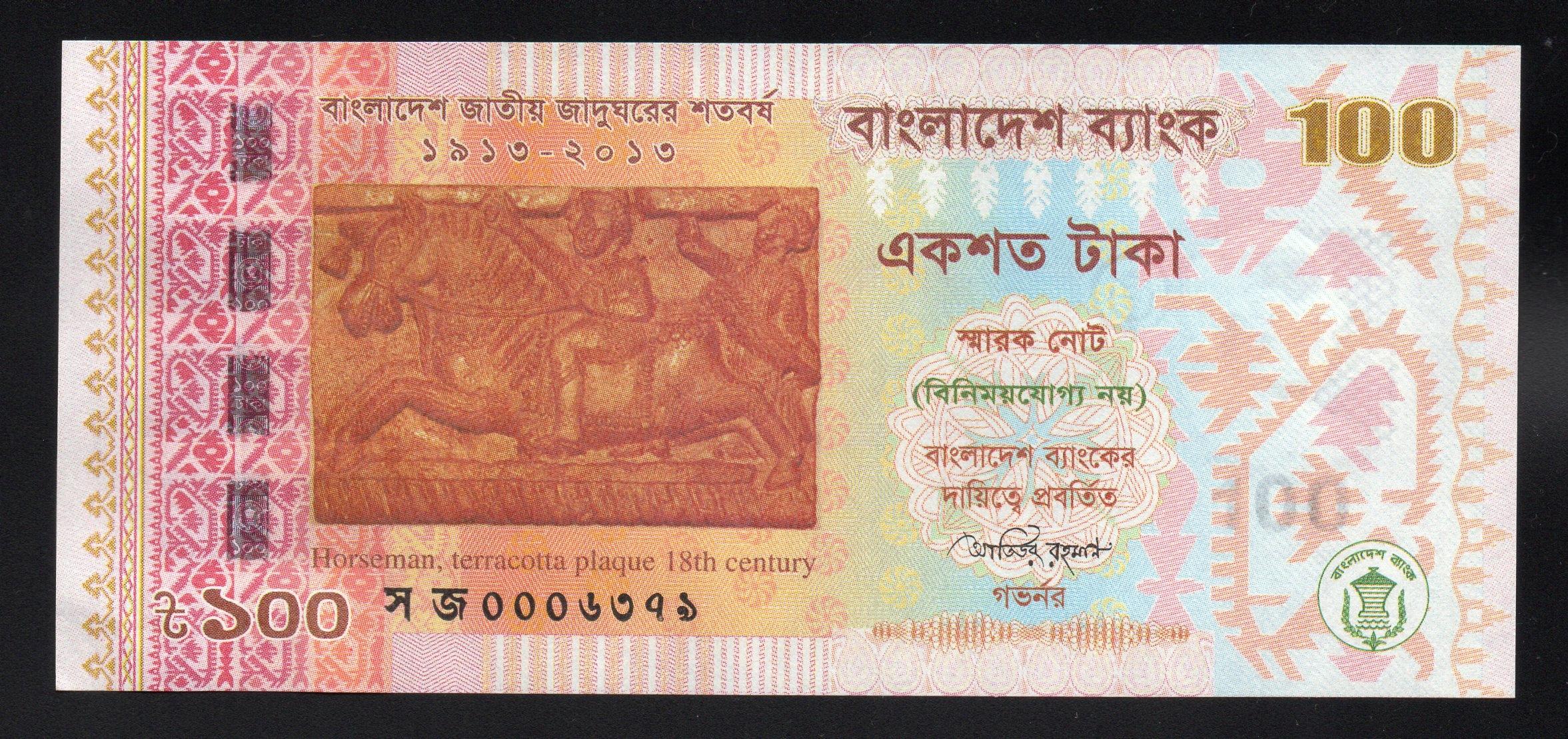 Бангладеш 100 TAKA P-63a UNC 2013