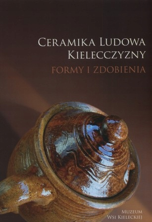 Народная керамика Кельце формы декора