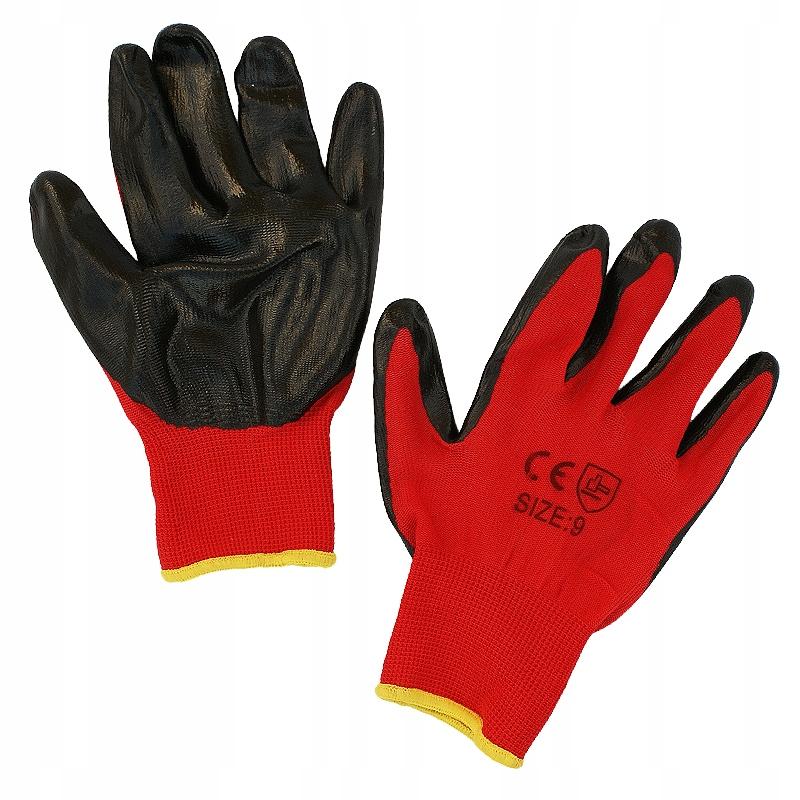 Рабочие перчатки для сада размер 9
