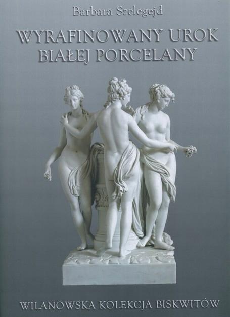 Вилянувская коллекция бисквитной белой фарфоровой керамики