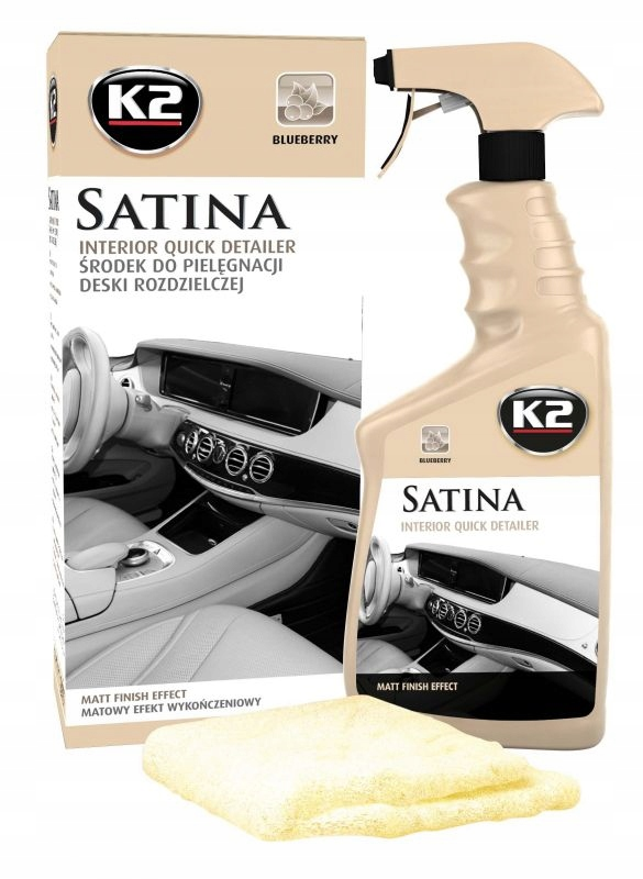 K2 SATINA Dressing средство для кокпита Черника