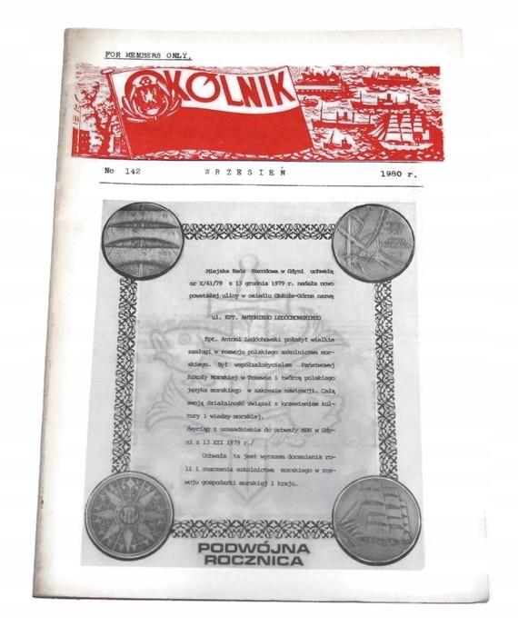 КРУГОВОЙ Журнал Союза Офицеров... № 142/1980 доставка товаров из Польши и Allegro на русском