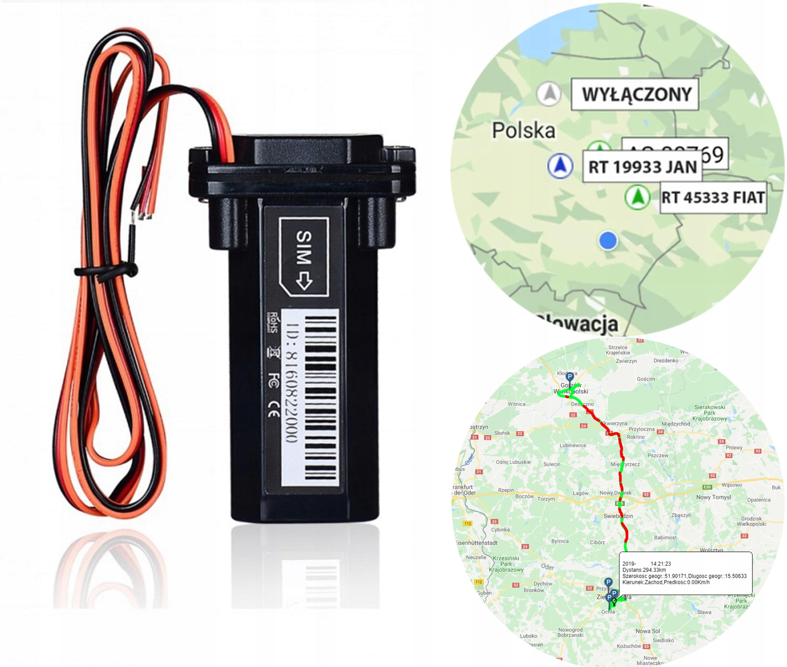 GPS-локатор АККУМУЛЯТОР катера MT1 ST901