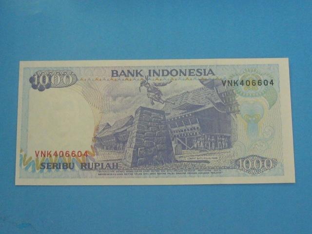 Индонезия 1000 рупий 1992/98 UNC P-129 РАДАР !!