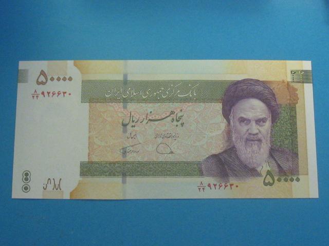 Иран 50000 Rials P-155 UNC 2019 ! Новый Подпись !!