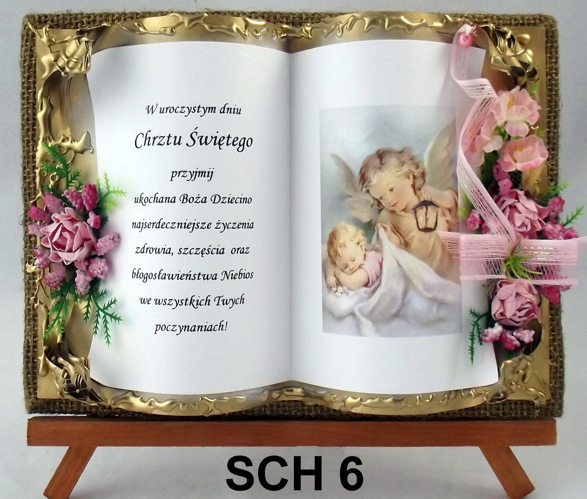 Поздравления на крестины девочке красивое в стихах