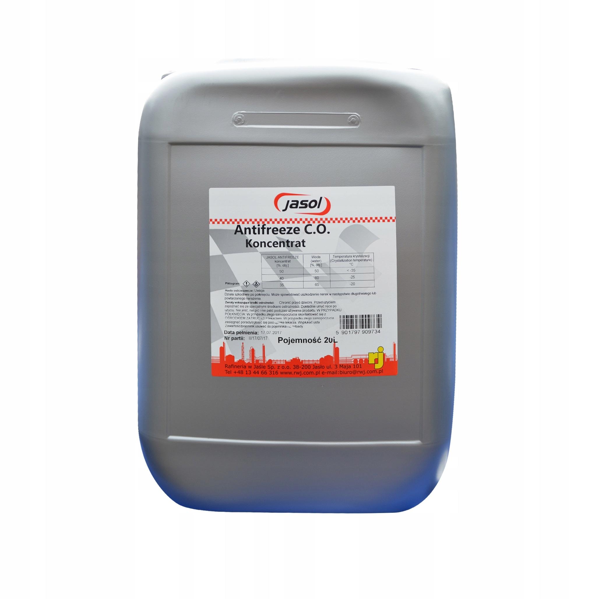 Концентрат жидкости для центрального отопления, 20 литров