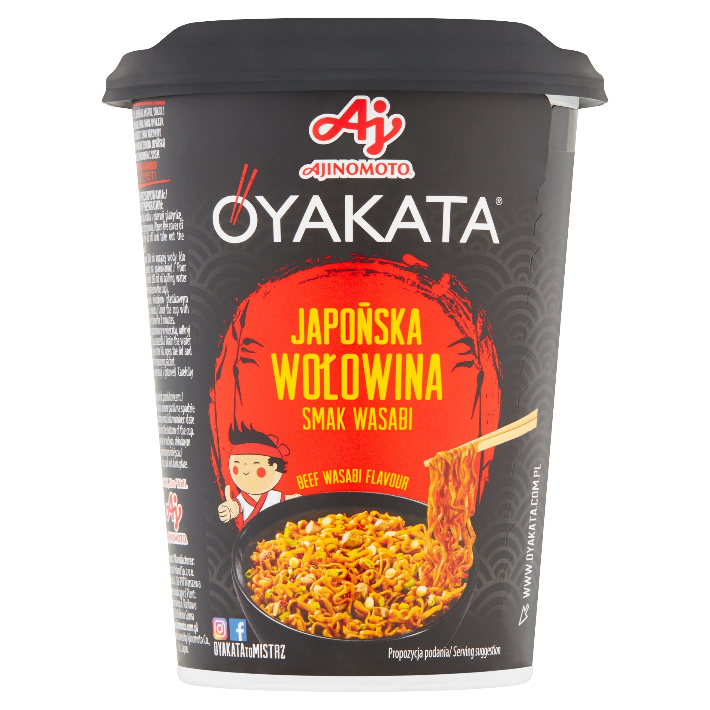 ОЯКАТА Японский соус из говядины васаби 93 г