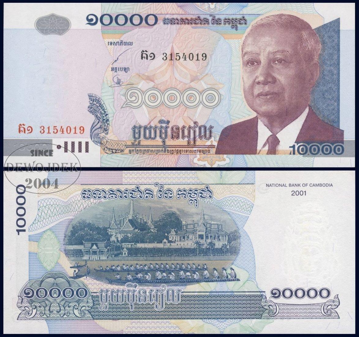 MAX - KAMBODŻA 10000 Riels 2001 # P56a # UNC