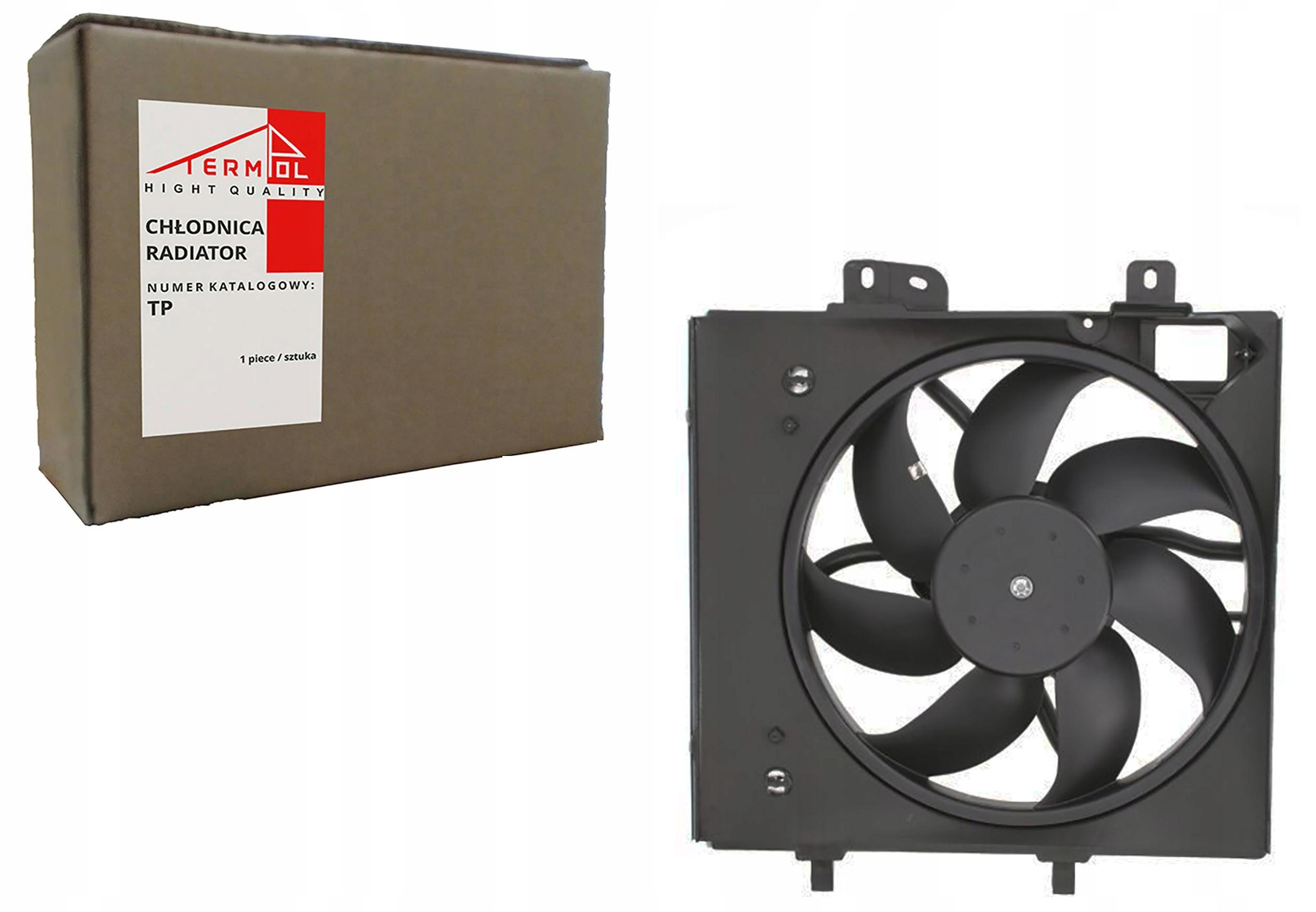 вентилятор радиатора citroen c2 c3 ds3 c4 после 2002-
