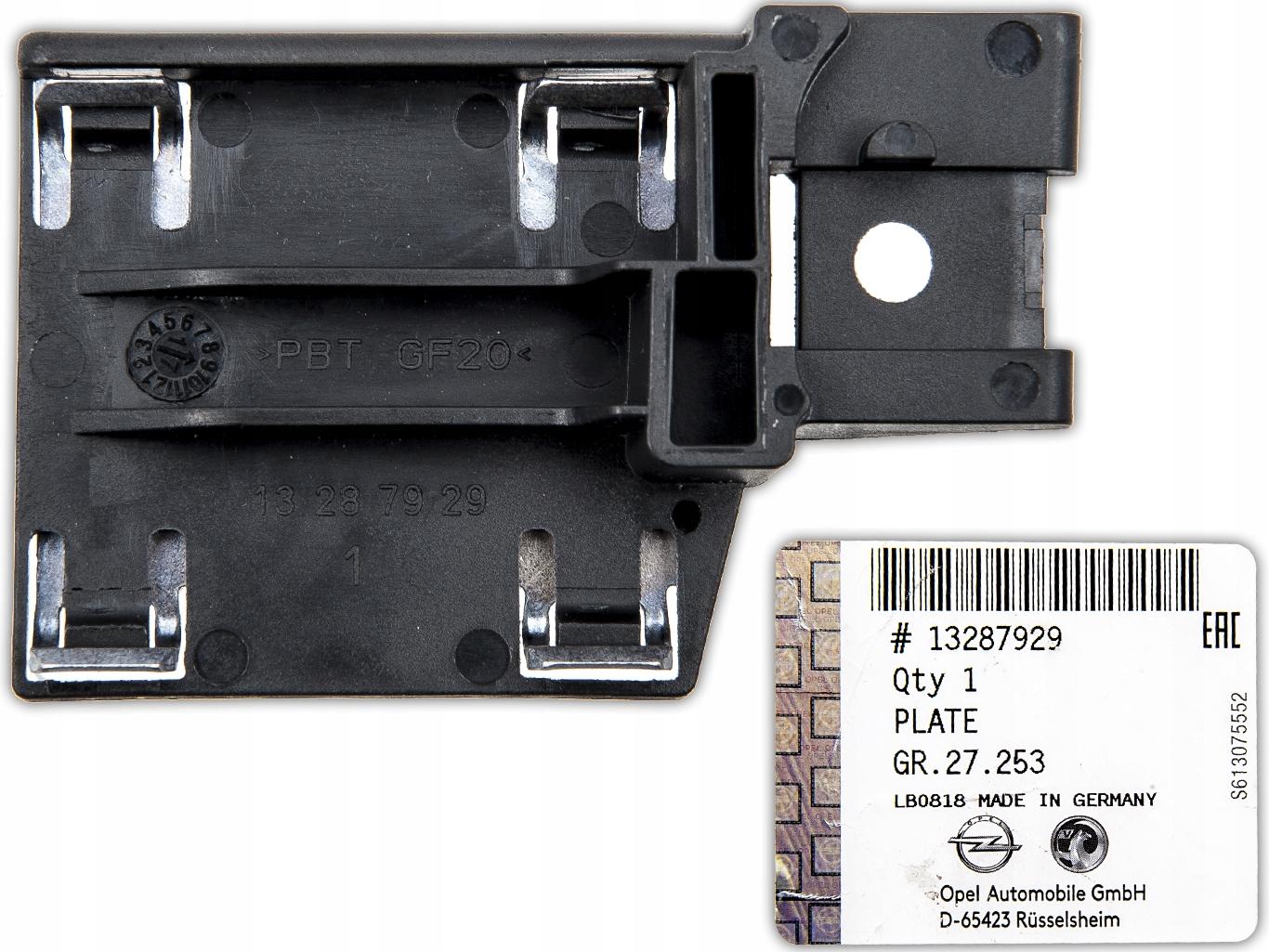 плитка датчик выравнивания ксенон opel zafira c