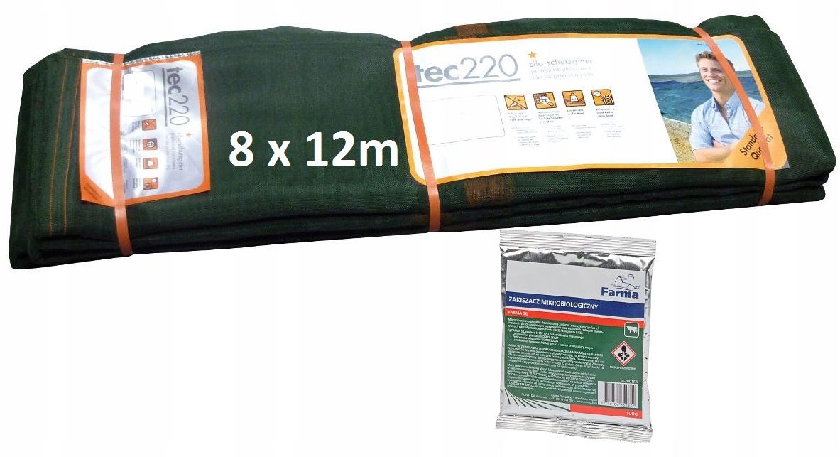 Защитная сетка для свай силоса 8x12м Силос