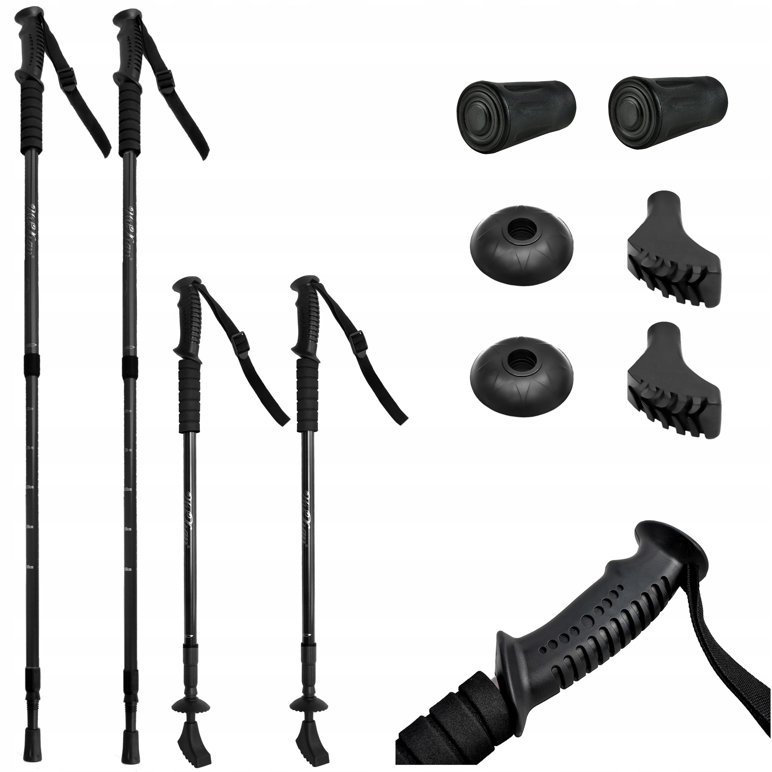 Набор палок для северной ходьбы с черными наконечниками