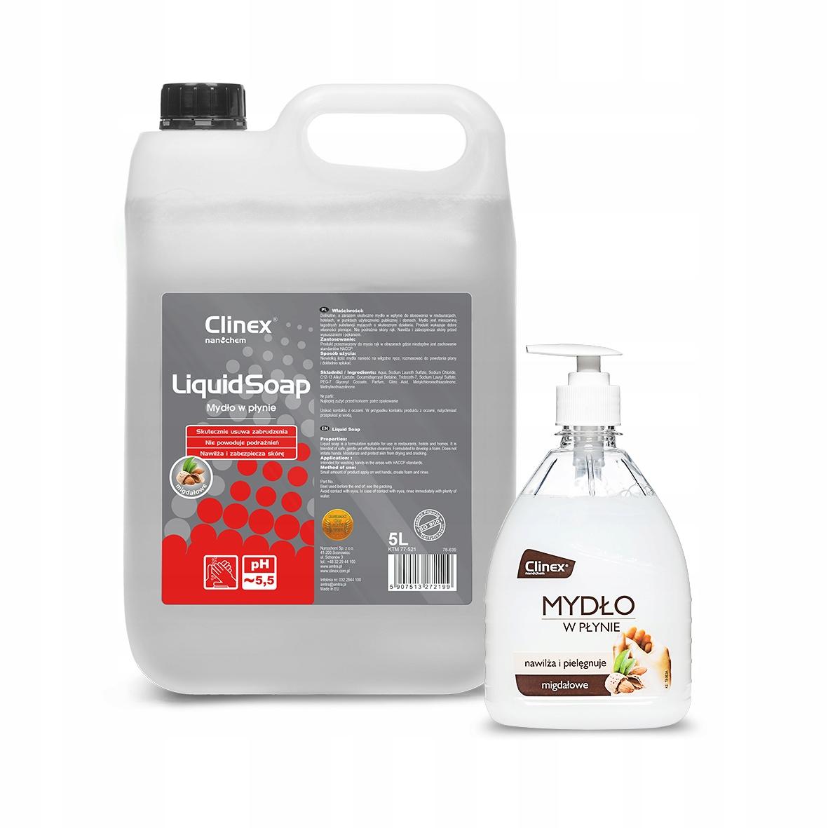 CLINEX LIQUID SOAP жидкое Мыло миндальное 5Л