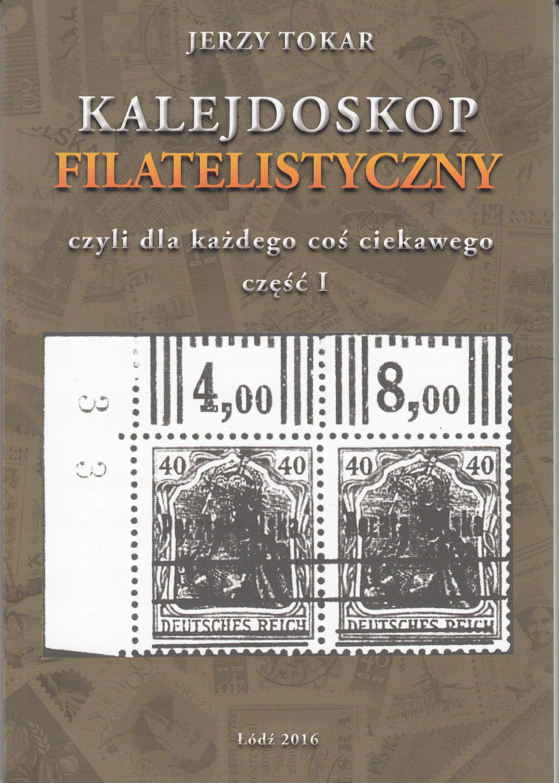 Калейдоскоп марок в филателистической cz. И В - Токаре доставка товаров из Польши и Allegro на русском