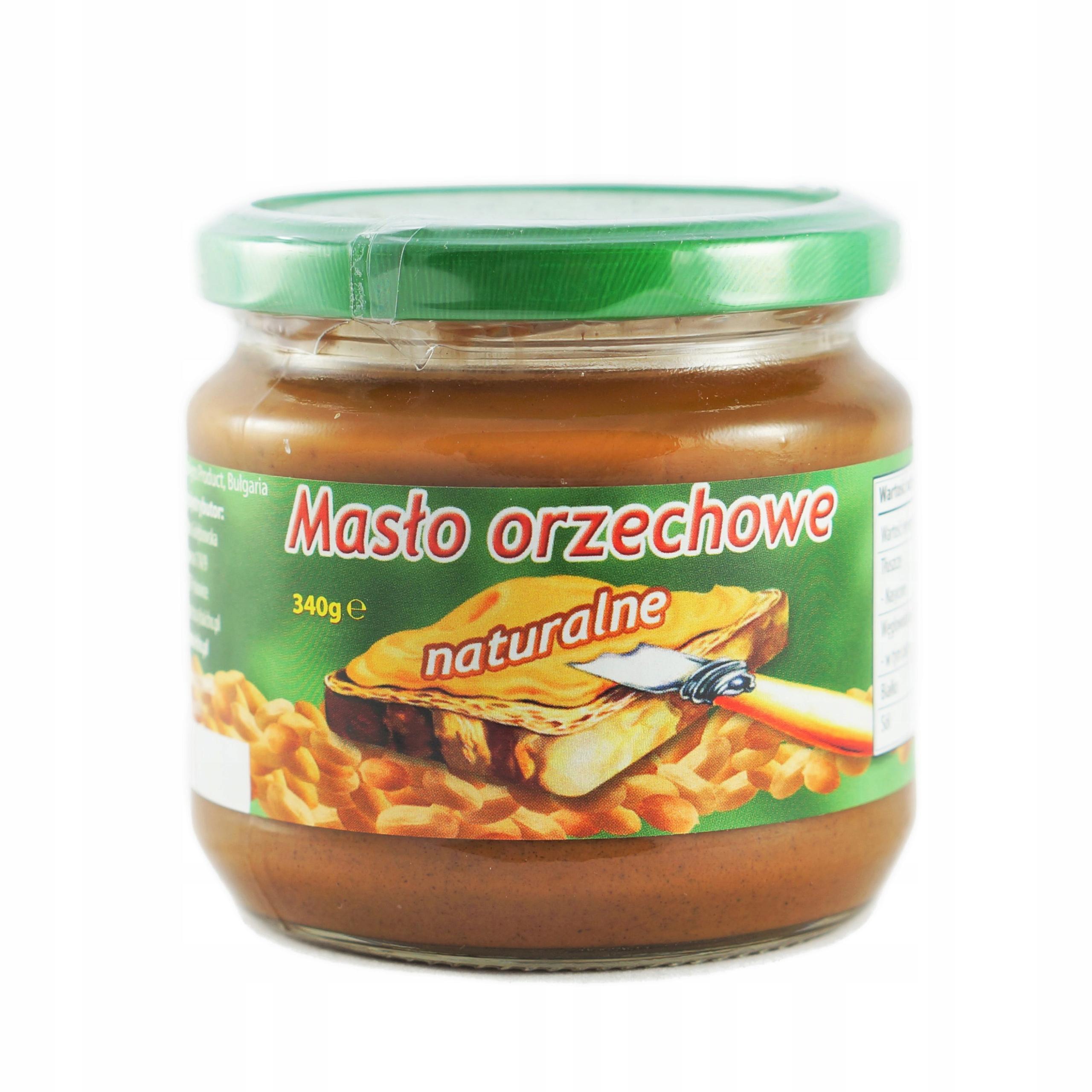 Вкусный ?????????? масло натуральные BAŁCHO 340g
