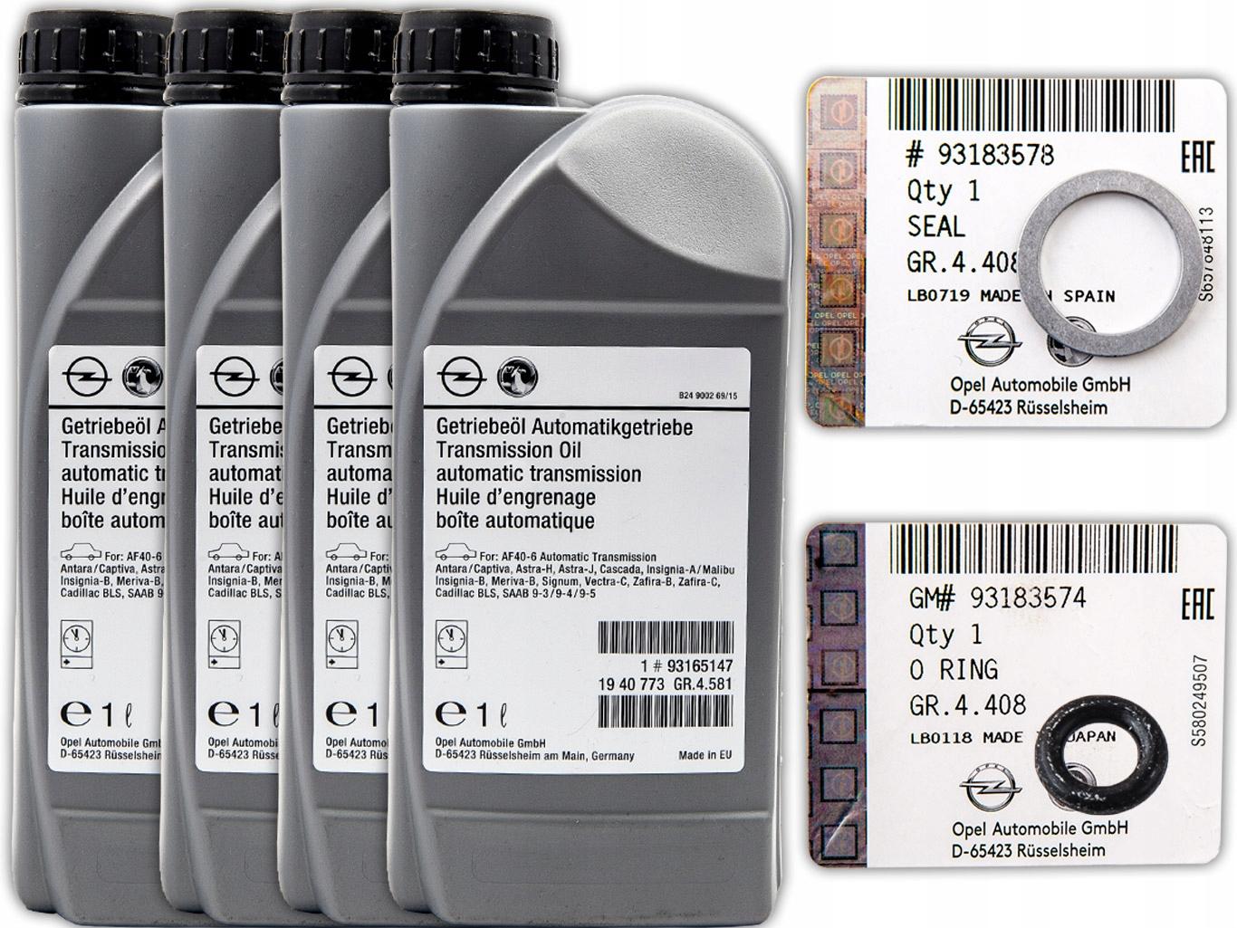 масло прокладки коробка автоматическая opel insignia