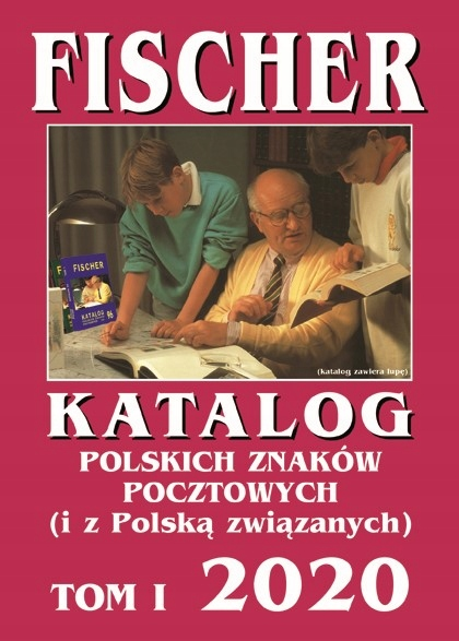 Каталог марок Фишера 2020 - ТОМ I