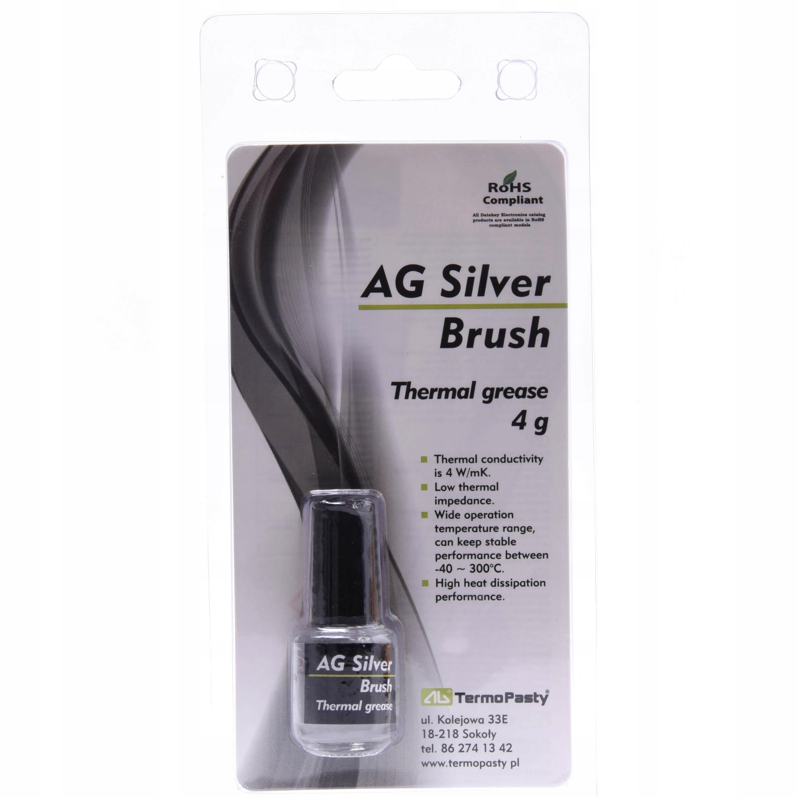 Паста термо-с алмазной пылью Diamond AG